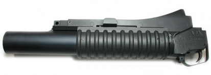M203 Grenade Launcher with Plastic Barrel - Military Type (Long)