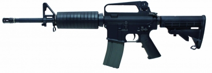 M16A2 Carbine (2015 version)