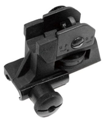Detachable Rear Sight for M15