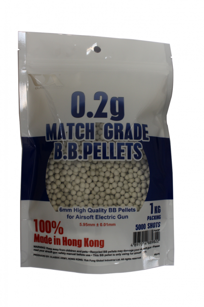 0.2g BB Pellets - Match Grade (1kg - 5000pcs)