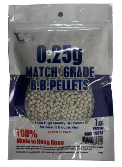 0.2g BB Pellets - Match Grade (1kg - 4000pcs)